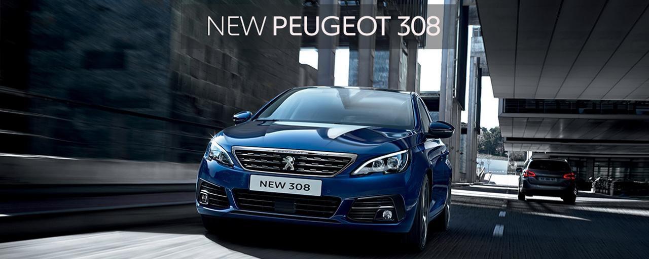 Peugeot New 308 2017